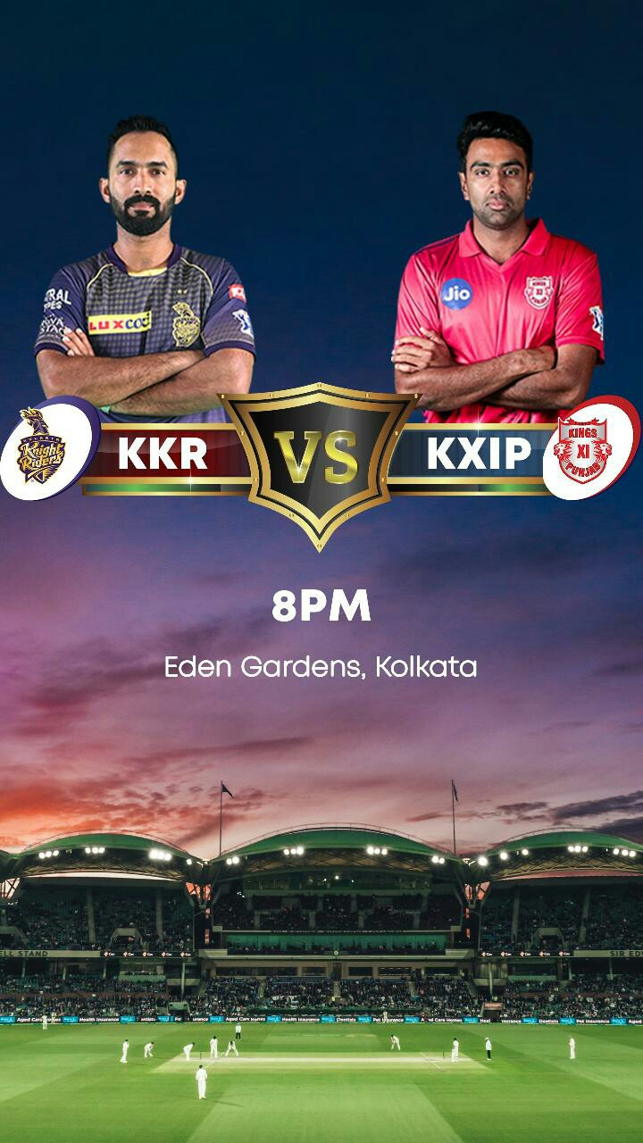 আমরা KKR - O Luxсоо KKR KXIP 0 8PM Eden Gardens , Kolkata - ShareChat