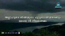 പ്രാർത്ഥന - lo O instagram.com/nermozhi - ShareChat