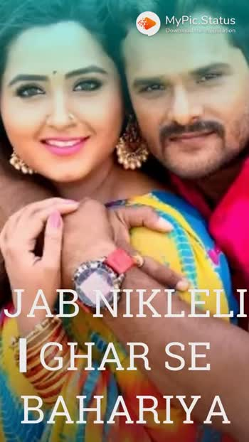 Bhojpuri MP3 (2018) Hit Songs - MyPic . Status Download the Application Onnur NIILLILAI MyPic . Status Download the Application ROAD PA CHALELU KAMAL CHAL RE - ShareChat