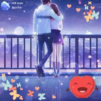 😝মজাদার স্ট্যাটাস - পােষ্ট করেছে : @ priha Love You Posted On : ShareChat + Sona ShareChat Priyanka bag priha আই লাভ শেয়ারচ্যাট Follow - ShareChat