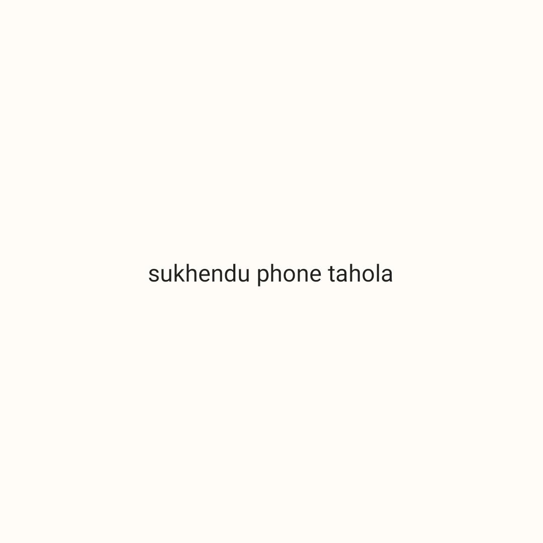 #ringtone - sukhendu phone tahola - ShareChat