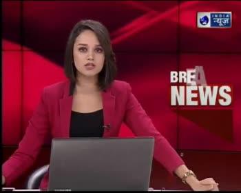 📰 महाराष्ट्र में नक्सली हमला - BREAKING NEWS 02 : 17 PM गढ़चिरौली में नक्सली अटैक QRT टीम को बनाया निशाना नक्सलियों ने पुलिस टीम को बनाया निशाना नक्सलियों ने पुलिस की गाड़ी पर किया हमला विज्ञापन 5 रुपए मूल्य का 50 ग्राम MDH सब्जी मसाला मुफ्त पाएं | | 02 : 18PM । । न्युज LIVE BREAKING NEWS 25 जवान पेट्रोलिंग ड्यूटी पर थे अगर आप गुरुदेव जीडी वशिष्ठ से मिलना चाहते [ 02 : 19PM विज्ञापन - ShareChat