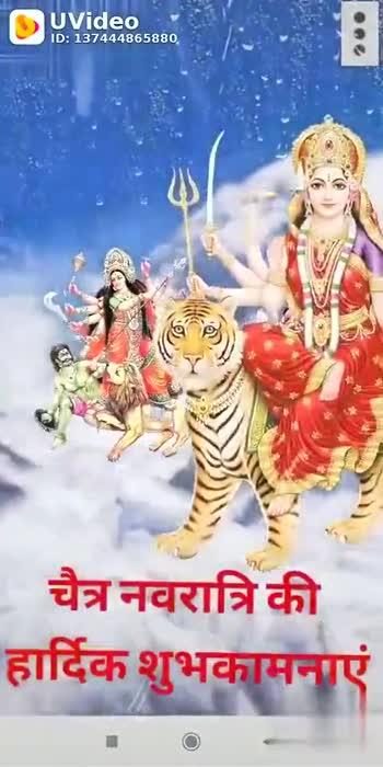 🔴जय दुर्गा मैया ⚡ - ShareChat