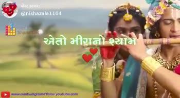 prem video - પોસ્ટ નીર ; @ nishazala 1104 Google Play ShareChat www . aashudigitalofficial / youtube . com ShareChat Love Kamal parmar nishazala1104 मुझे shareChat पर फॉलो करे । Follow - ShareChat