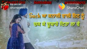 romantic song - ShareChat