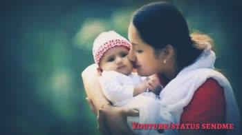 annaiyar dhinam - YOUTUBELSTATUS SENDY Amma I love u ma I love u ma . . . . . . . 19 YOUTUBE / STATUS SENDME - ShareChat