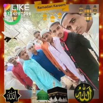 🌺 🙏 संजय गाँधी पुण्यतिथि - Ramadan Kareem LIKE 154981096 - ShareChat