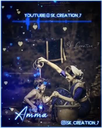 🌷 வாழ்த்து - • YOUTUBE @ SK _ CREATION 7 161 0 : 12 mma OSK _ CRÉATION _ 7 YOUTUBE @ SK CREATION 7 el Creation 0 : 29 mma O SK CREATION _ 7 - ShareChat