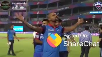 IPL वीडियो - RE अड कडे मार शि . मी काम पोस्ट कर @ zohain CAPITALS KAU 2 DAIKI Posted On : ShareChat ShareChat हद हदे पार कि थी हम कभी किसी के लिए , आज उन्ही ने सिखा दिया है हमें हद में राहना Zohaib Shaikh zohalbi मुझे ShareChat पर फॉलो करें । Follow OO - ShareChat