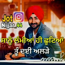 ranjit bawa new song weekend - Jot o Nijjar _ 44 ਕਰ RA ਕੰਈ ਅਤੇ  - ShareChat
