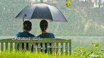 kannada kogile - MjEATIONS ಪಕವಿಯ ನನ್ನ ಕಾಡಿದೇ . . . Thank U For Watching Like , Share & Subscribe - ShareChat