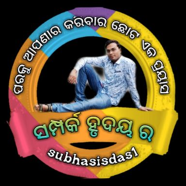 💛💙💜ସମ୍ପର୍କ ହୃଦୟ ର💜💙💛 - Author on ShareChat: Funny, Romantic, Videos, Shayaris, Quotes