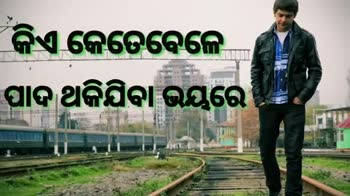 pk pabitra - ଏମିତି କା । ମଣିଷ ଟେ DreamStar Subscribe My Channel - ShareChat