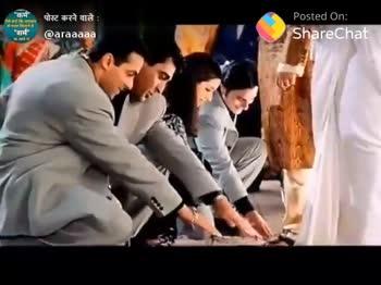 🏏Dada Bane BCCI Adhyaksha - ShareChat