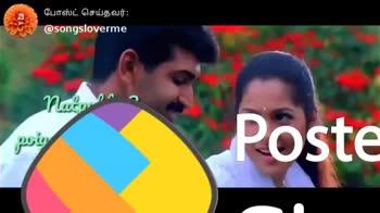 frds - போஸ்ட் செய்தவர் : @ songsloverme Natpu Natpudhaan Kary Poste ShareChat Gm songsloverme Follow O - ShareChat