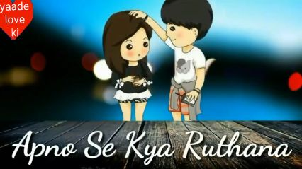 love status - yaade love Apno Se Kya Ruthana Fadu Fun govind yaade love ni Gon Se Gurjia Korunya Main Jab Teri Yaad Aayeg - ShareChat