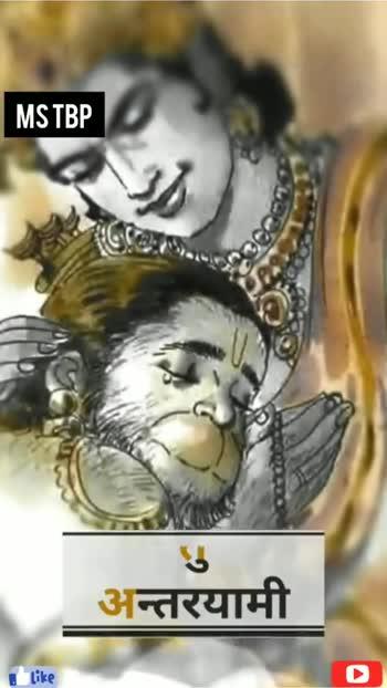 jay hanuman 🙏 - MS TBP Like I like - ShareChat