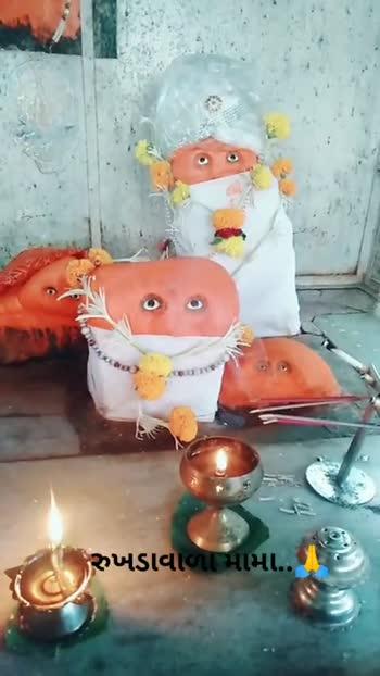 #જય મામા દેવ - ShareChat