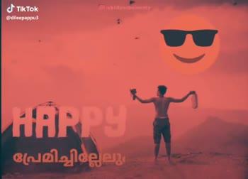 🎞️ ലിറിക്കല് വീഡിയോസ് - Gakiduvibes only HAPPY @ dileepappu3 skiduvibomonly HAPPY സിനിമാ സ്റ്റാറായാൽ @ dileepappu3 - ShareChat