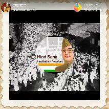 দেশাত্ববোধক গান - Posted On: Formative Influence of Swami Vivekananda on Subhash Chandra Bose - ShareChat