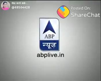 21 जून की न्यूज़ - माने के @ 68504428 Posted on पहले ShareChat ( बिना लाइसेंस 500 5000 ] ( तय सीमा से तेज रफ्तार ) ( 400 ) [ 1000 ( शराब पीकर ड्राइविंग ) ( 2000 ) ( 10000 ) सड़क पर सावधान - नया मोटर व्हीकल एक्ट www . abplive . in www . abpnews . in Share SHOBAO 68504428 eShareChat Follow - ShareChat
