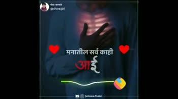 mazi aai ❤ - ShareChat