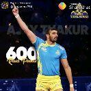 தமிழ் தலைவாஸ்👯♂️ - போஸ்ட் செய்தவர் : @ ranjanima 730 Posted Sharechat THALAIVAS AKUR 600 Paid Pound போஸ்ட் செய்தவர் : @ ranjanima 730 Posted on ShareChat AKUR 500 - ShareChat