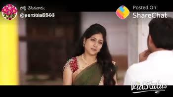 💖💖 lovers...💖💖 - పోస్ట్ చేసినవారు : @ pemula 6503 Posted On : ShareChat పోస్ట్ చేసినవారు : @ pemula6503 Posted On : ShareChat Պատենտ - ShareChat