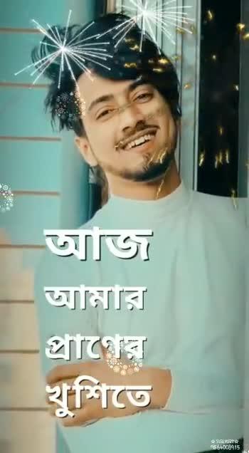 শুভ দীপাবলির শুভেচ্ছা - ShareChat