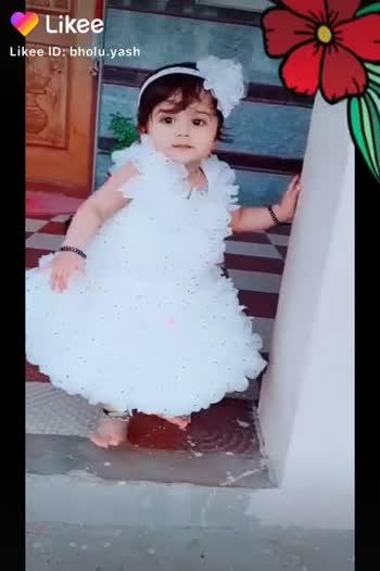 cute baby - Likee Likee ID : bholu . yash Likee Formerly LIKE Video - ShareChat