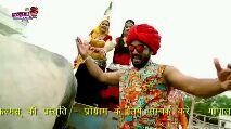 Baba Ramdev - ShareChat