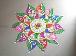 easy  rangoli - ShareChat