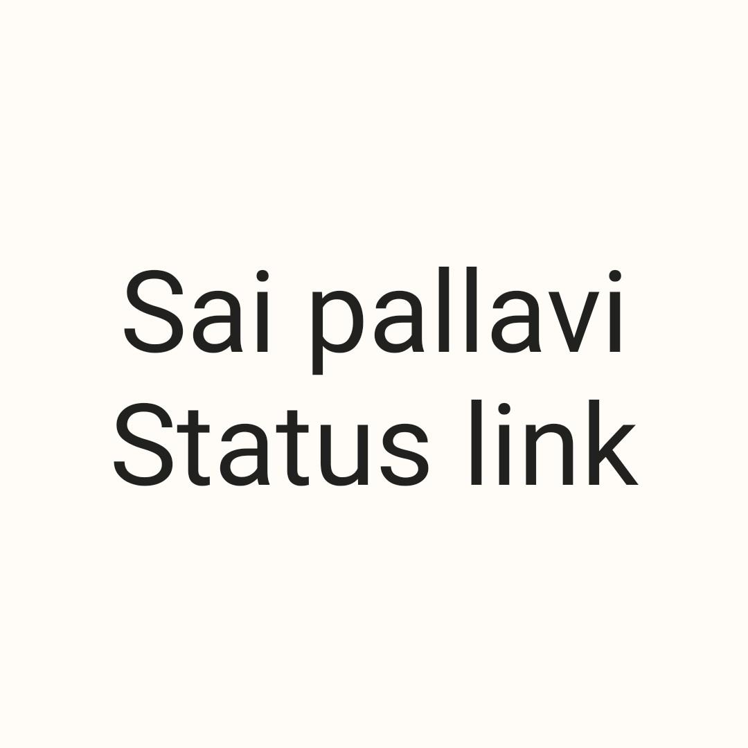 🎂HBD சாய் பல்லவி - ShareChat