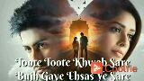 hr status - Tu Mile Bas Tu Mile Aur Kuchh Bhi Chahun Nall Coolfie Pyar Nahin To K alfie - ShareChat