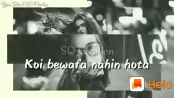 💔दर्द-ए-दिल - Comme SOC Dil ka bura nahin ha : Share Shayris , Quotes , WhatsApp Status Google Play - ShareChat