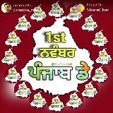 💐1 ਨਵੰਬਰ : ਪੰਜਾਬ day 💐 - ShareChat