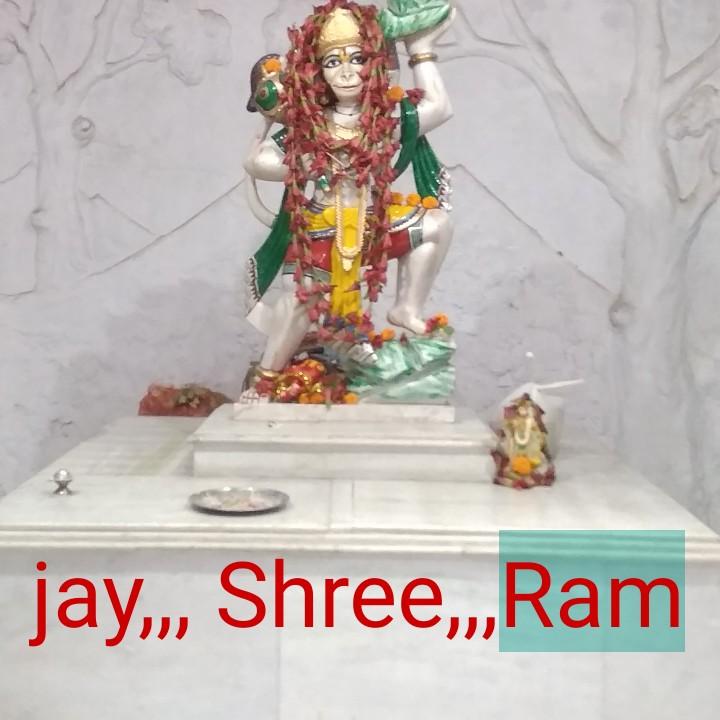 🌗শুভ সন্ধ্যা - jay , , , Shree , , , Ram - ShareChat