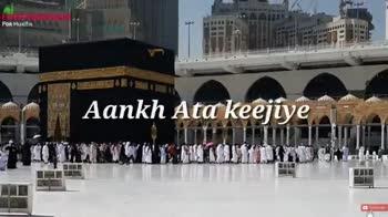 jumma mubar💕💕 - negalimanent For Muslim Kaam on Le Leejiye Entertainment For Me Ya Rasoolallah - ShareChat