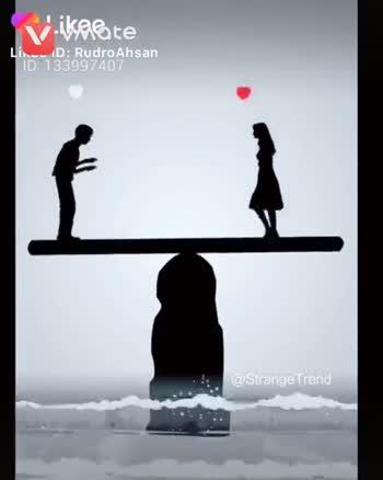 💖ಲವ್ - ShareChat