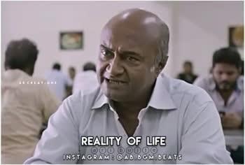 Reallife - ShareChat