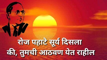 📜 भारतीय संविधान दिवस - ज्योतिबांची विचारधारा टिकण्यासाठी निरक्षरतेचे कलंक पुसण्यासाठी तुम्ही वेचलं आयुष्य । सामान्यांच्या सुखासाठी रोज पहाटे सूर्य दिसला की , तुमची आठवण येत राहील - ShareChat