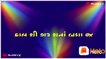 💰 ધન તેરસ - ShareChat