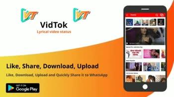 காதல் பாடல் - @ Tamil musim 2320W YouTube Music Pills - @ Tamil | : : உமர் bung தத்தரித்த 267 YouTube Music Pills - ShareChat