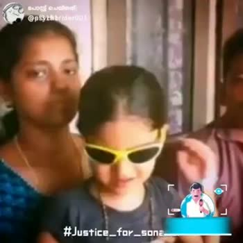 Justice for SonaMol - പോസ്റ്റ് ചെയ്ത് @ tyabriderio LALAMADAN # Justice _ for _ son - ShareChat