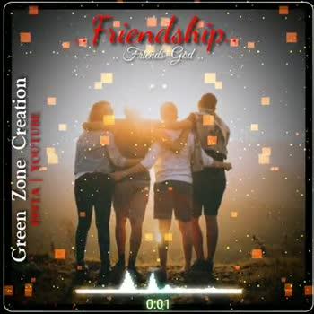 Nanbenda 😍😍😍 - Green Zone Creation OTA YOUTUBE 0 : 23 Friendship Friendship . . . Friends = God . YOUTUBE Green Zone Creation INSTA 0 : 56 - ShareChat