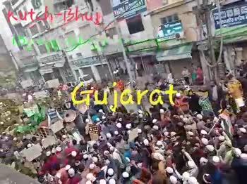 😱देश भर में विरोध प्रदर्शन - ShareChat