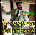 pyar diya offera new song  dilpreet dhilon - ਐਸ ਖਰਲ ਵਾਲੇ : @ amrit143 / Posted On ShareChat OFFICIAL 313 Rajansodhi ਹਰ ਹਫ਼ਤੇ ਹੀ ਸਿਰ ਨਵੇਂ ਪੈਣ ਪਰਚੇ - ShareChat
