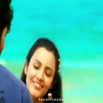 யுவன் சங்கர் ராஜா - Salmazha - ShareChat