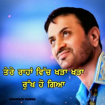 punjabi sad song 😣😣😭😭😭 - ShareChat