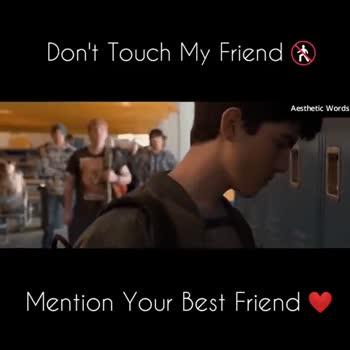 दोस्ती और प्यार😍 - ShareChat